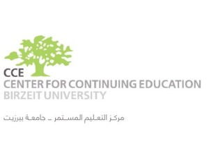 BZU, Birzeit University, Palestine