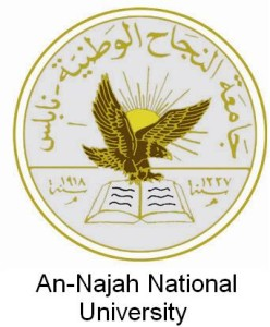 ANNU, An-Najah National University, Palestine